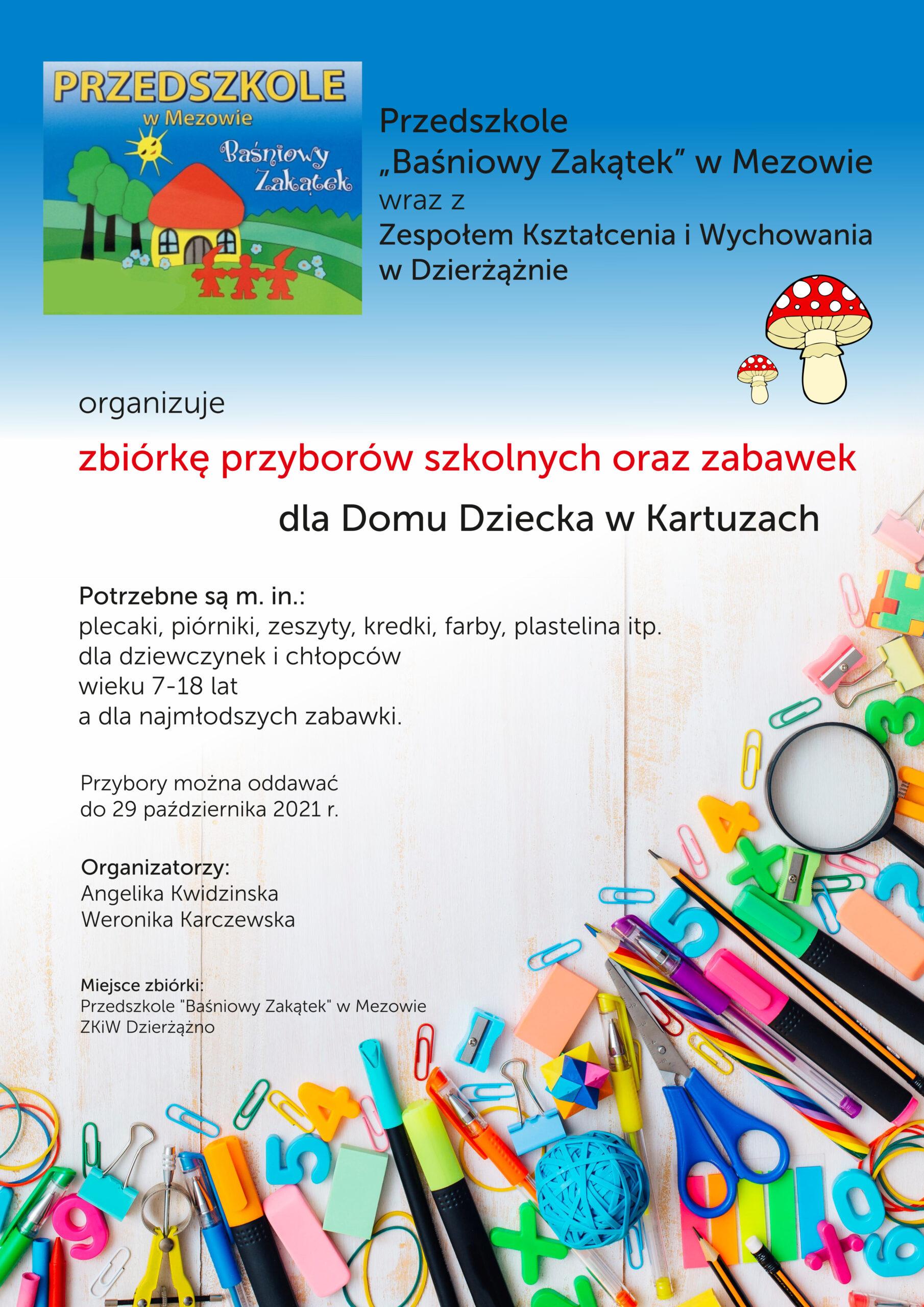 Zbiórka przyborów szkolnych oraz zabawek dla Domu Dziecka w Kartuzach